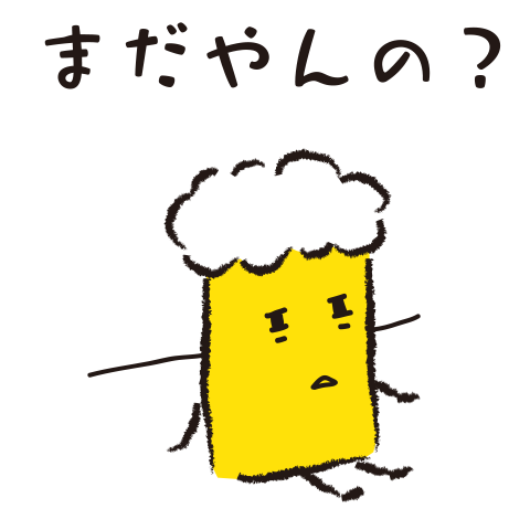 http://sanriochararyman.com/vote.php?character_id=3