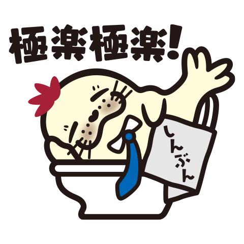 http://sanriochararyman.com/vote.php?character_id=8