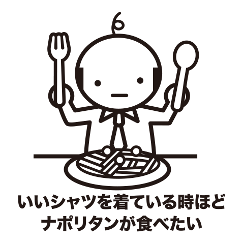 http://sanriochararyman.com/vote.php?character_id=11