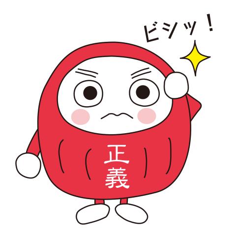 http://sanriochararyman.com/vote.php?character_id=13