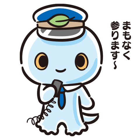 http://sanriochararyman.com/vote.php?character_id=15