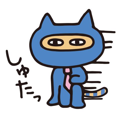 http://sanriochararyman.com/vote.php?character_id=17