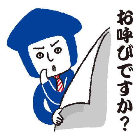 http://sanriochararyman.com/vote.php?character_id=18