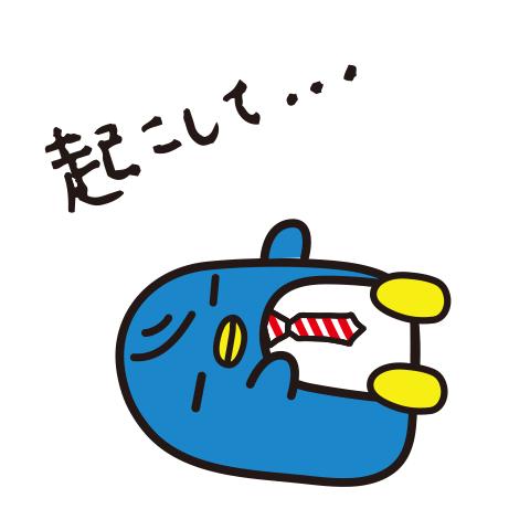 http://sanriochararyman.com/vote.php?character_id=19