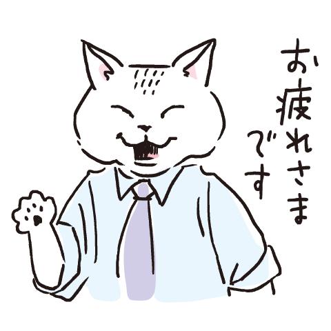 http://sanriochararyman.com/vote.php?character_id=20