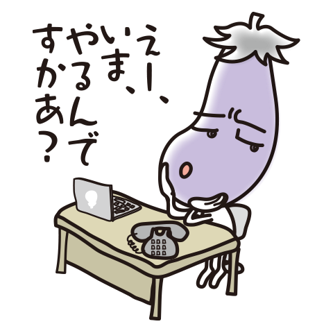 http://sanriochararyman.com/vote.php?character_id=22