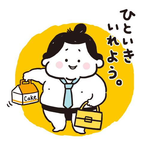 http://sanriochararyman.com/vote.php?character_id=25