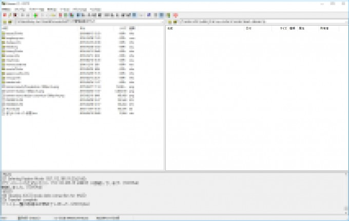 ffftp-cache-file-after