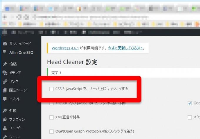 head-cleaner-setting