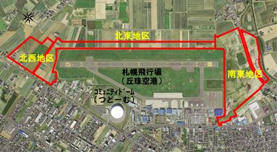http://www.city.sapporo.jp/ryokuka/keikaku/okadama/index.html
