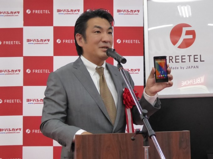 「Priori3 LTE」を発表するプラスワン・マーケティングの増田薫社長