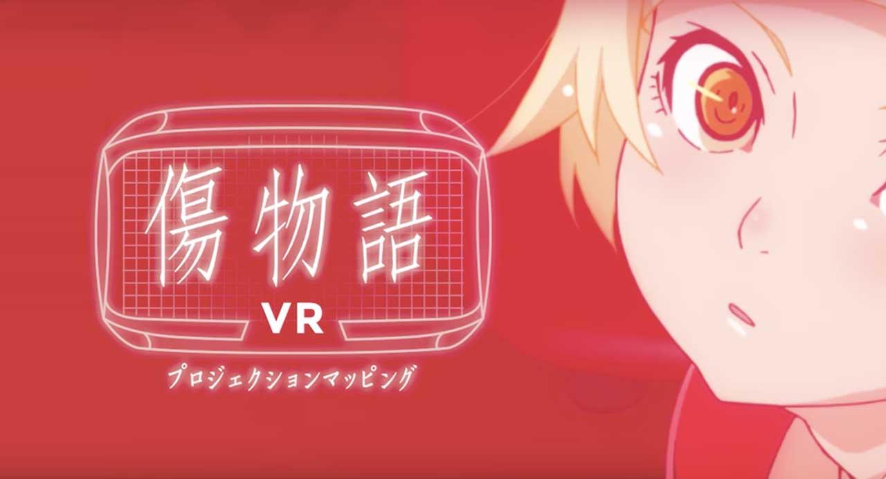 キスショットと二人きりで過ごせるPSVR版「傷物語VR」無料配信決定!