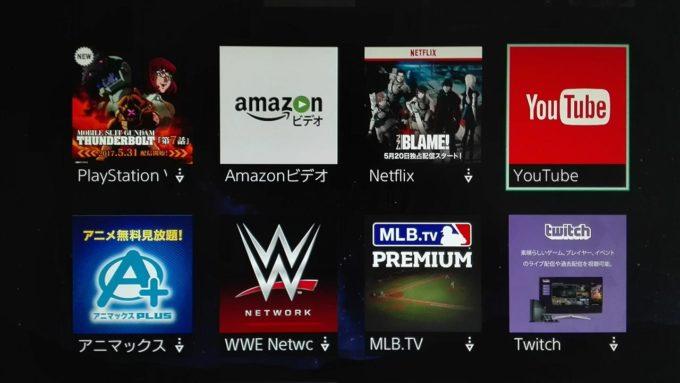 PS4のテレビ&ビデオからYoutubeアプリを起動