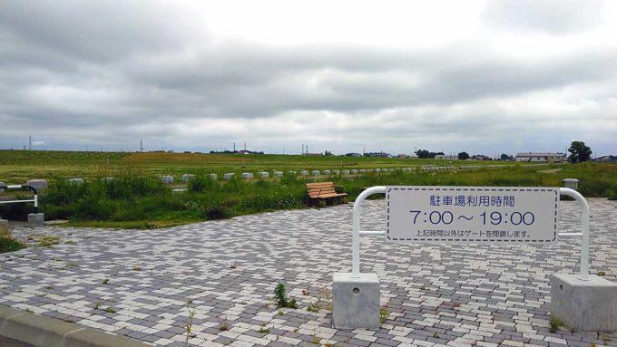丘珠空港緑地北西地区駐車場