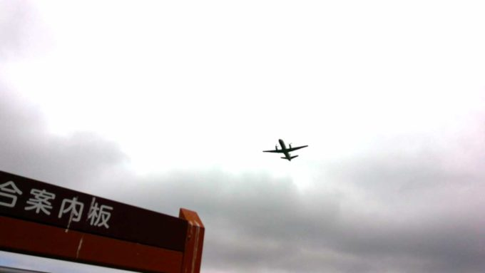飛行機が間近に見れる