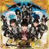 「夢の浮世に咲いてみな」ももクロ×KISSの最新曲のフルバージョンMVが公開!