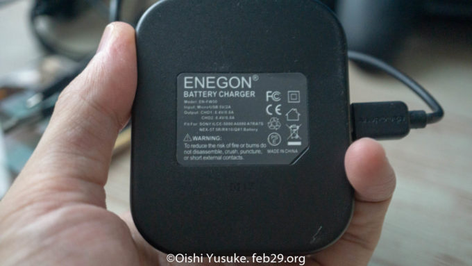 ENEGON SONY用バッテリー2個セット