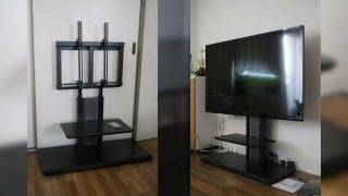 壁掛けテレビを手軽に実現!50型もOKな壁寄せテレビスタンドレビュー