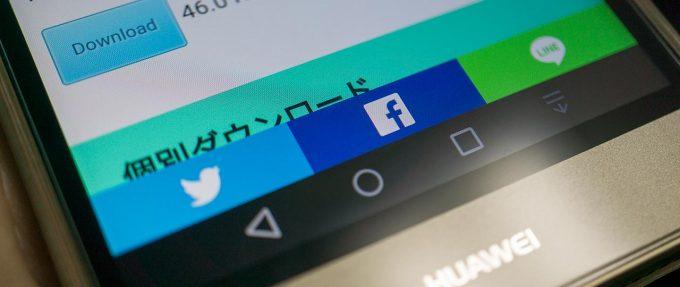 モバイルに追加したソーシャルボタン